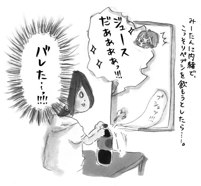 好きなお寿司は…あぶり?(笑)底知れぬ食欲に…笑いすぎ注意!の画像6