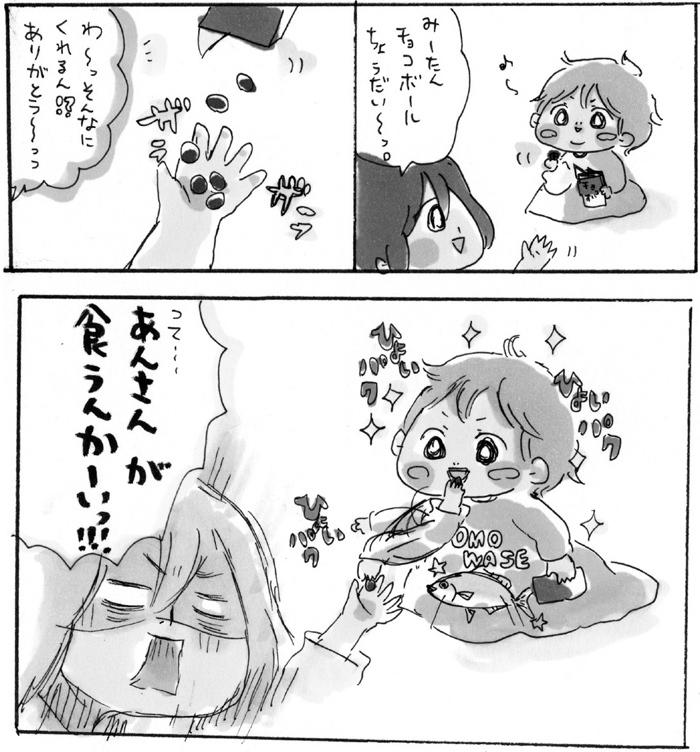 好きなお寿司は…あぶり?(笑)底知れぬ食欲に…笑いすぎ注意!の画像4