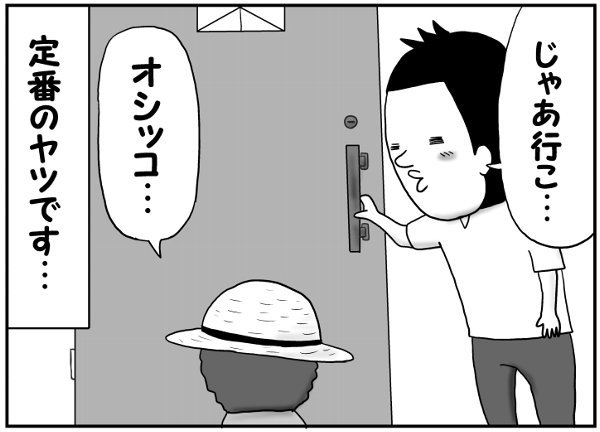 消灯した瞬間の「おしっこ」発言キター!今夜も始まるトイレ攻防の画像2