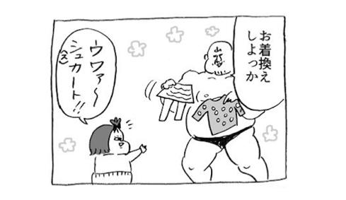 Q「ヤマモトさん、どうして裸でヒゲの母キャラに?」A「それは…」のタイトル画像