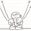 育児絵日記を描いて2年半。今までを振り返り、ヒビユウさんが思うことのタイトル画像