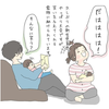 「2度目の新生児育児のたのしさは?」チッチママさんに聞きましたのタイトル画像