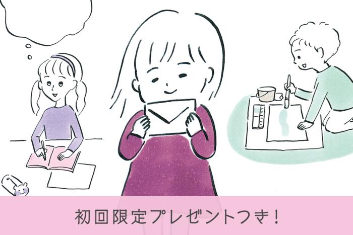 ピンク色の象を描いた娘と、「心の根っこ」の話。の画像3