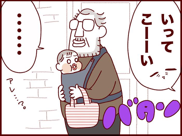 夫がくれる「◯◯しておいで」の自由時間 vs 妻が本当に望むものの画像6