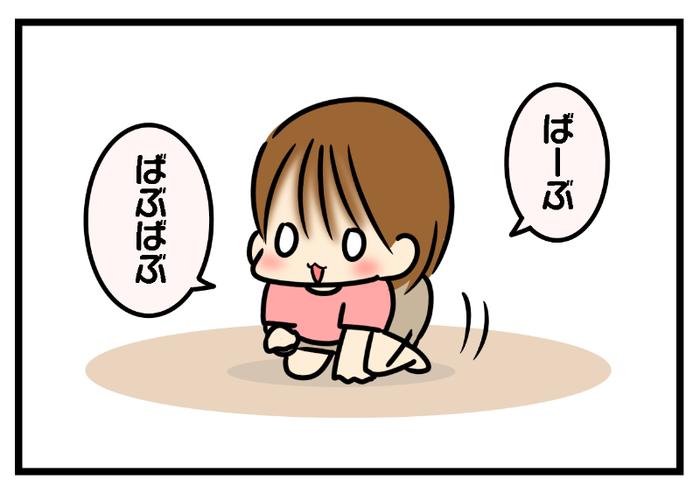 「ママのお腹に赤ちゃんがいるのよ」3歳の上の子の反応に…キュン♡の画像3