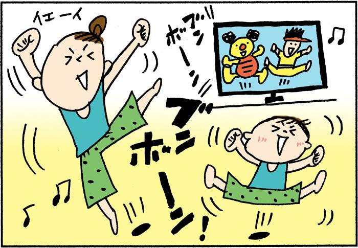 【キャンペーン実施中】忙しい毎日に。ママたちが実践するリフレッシュ方法、大発表!の画像27