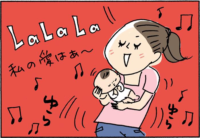 【キャンペーン実施中】忙しい毎日に。ママたちが実践するリフレッシュ方法、大発表!の画像24