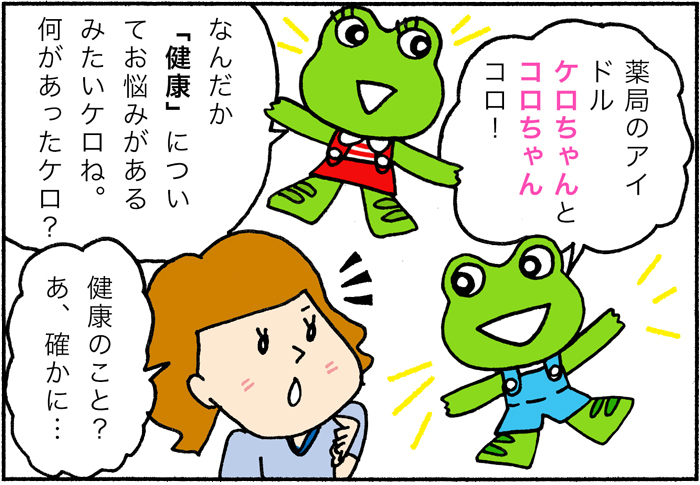 【キャンペーン実施中】忙しい毎日に。ママたちが実践するリフレッシュ方法、大発表!の画像3