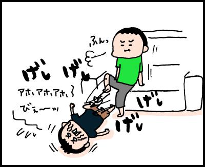 穏やかな2人が珍しく兄弟喧嘩した理由に、思わずほっこり♡の画像1