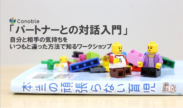 子育てをもっと自由に。「本当の頑張らない育児」書籍化イベント開催決定!!の画像5