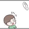 3歳息子の「苦手なはずなのに、話題にしがちなのはナゼ?」なことのタイトル画像