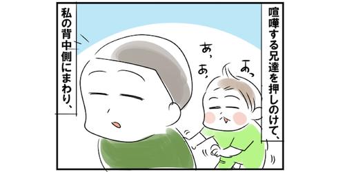 """癒やし効果がハンパない♡末っ子四男の""""肩たたきデビュー""""のタイトル画像"""
