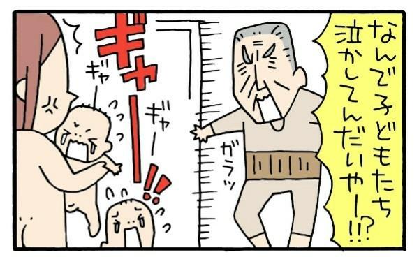 パパじゃ解決できない!?同居の悩みは、相談相手を選ぶことが大切の画像3