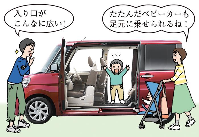 ゆったり子育て!ママのかゆい所に手が届くファミリーカーを1日体験!の画像8