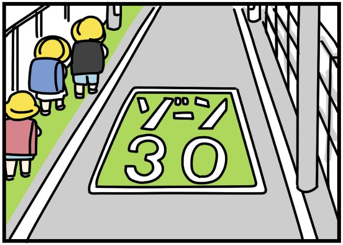 車社会だけど歩行者優先?アメリカの交通ルールが子どもに優しすぎる…!の画像6