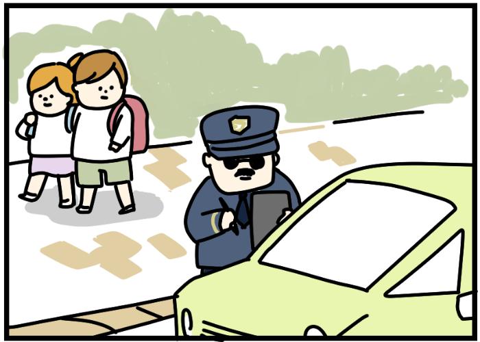 車社会だけど歩行者優先?アメリカの交通ルールが子どもに優しすぎる…!の画像4