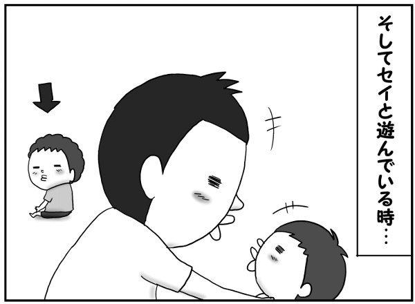 パパっ子だったのに!息子の態度が急変した理由は、コレ…かも!?の画像11