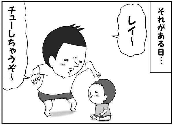 パパっ子だったのに!息子の態度が急変した理由は、コレ…かも!?の画像2