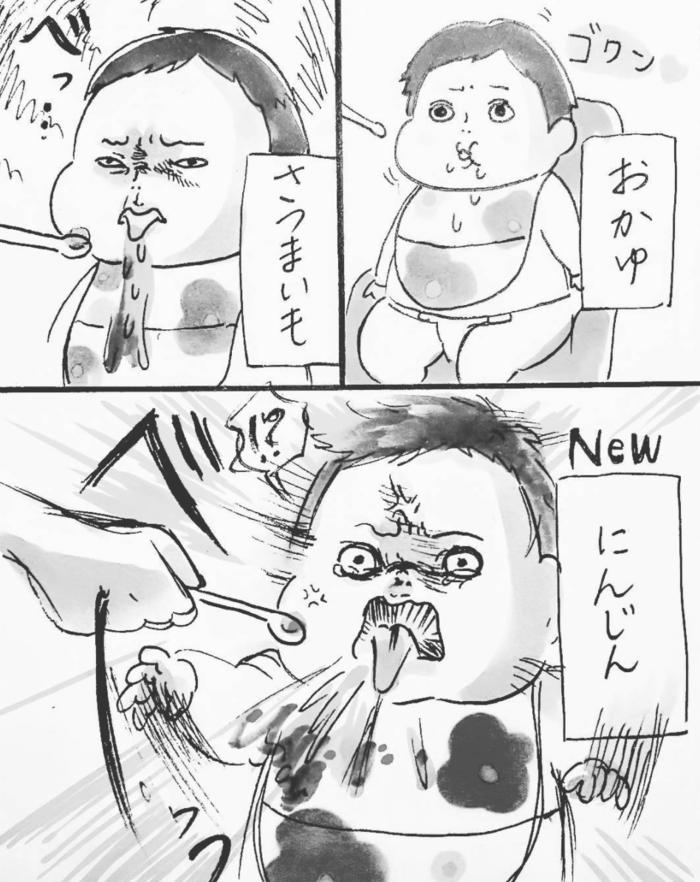【明日8/21(火)20時スタート!】離乳食で悩むママに少しでも笑って欲しくて。~毎週火曜更新~の画像9