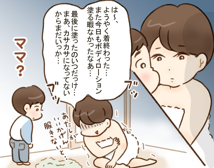 バタバタのお風呂上がり、乾燥対策まで手が回らない…。そんなママの悩みを解決するのは?の画像8