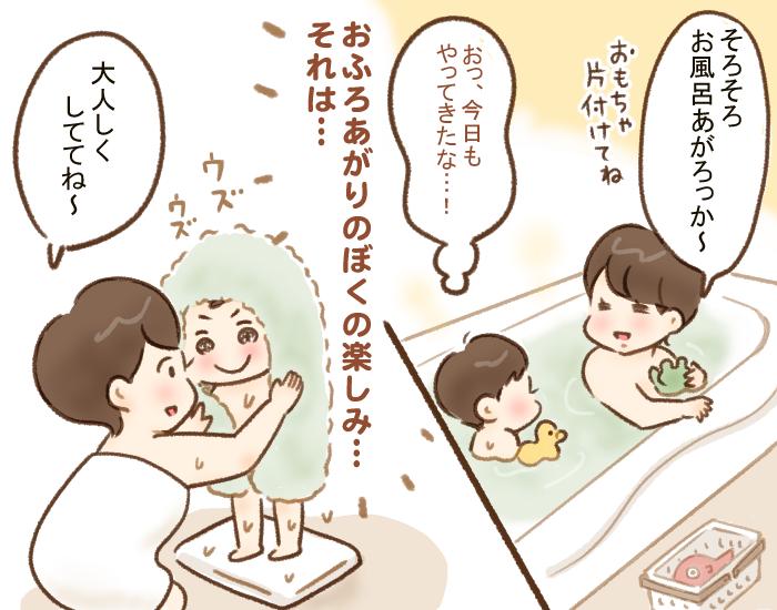 バタバタのお風呂上がり、乾燥対策まで手が回らない…。そんなママの悩みを解決するのは?の画像4