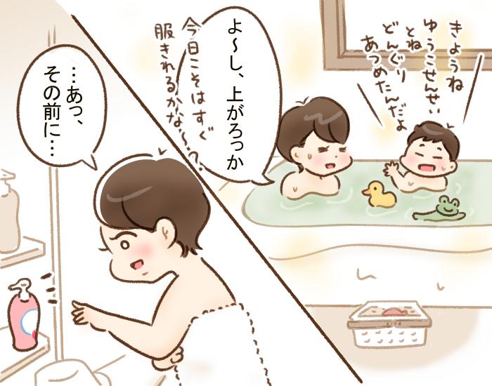 バタバタのお風呂上がり、乾燥対策まで手が回らない…。そんなママの悩みを解決するのは?の画像10