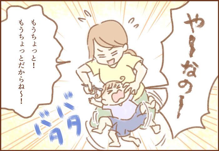 仁義なき「ハミガキバトル」。勝負を決めた、ママの新しい必殺技に注目!!の画像8
