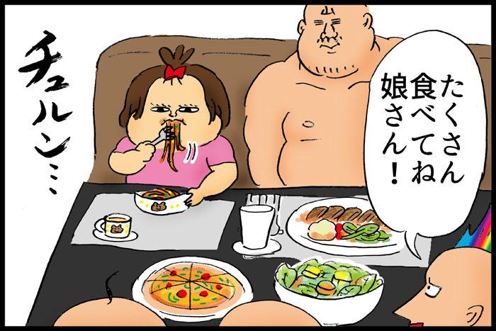 """楽しい外食…のはずが、娘の食べないモード発動!!その""""原因""""とは?の画像3"""