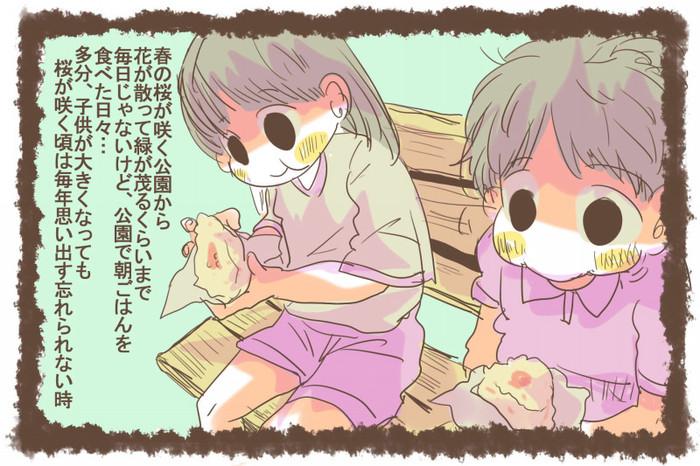 「保育園行きたくない」と泣く娘に、私はある提案をしました。の画像3