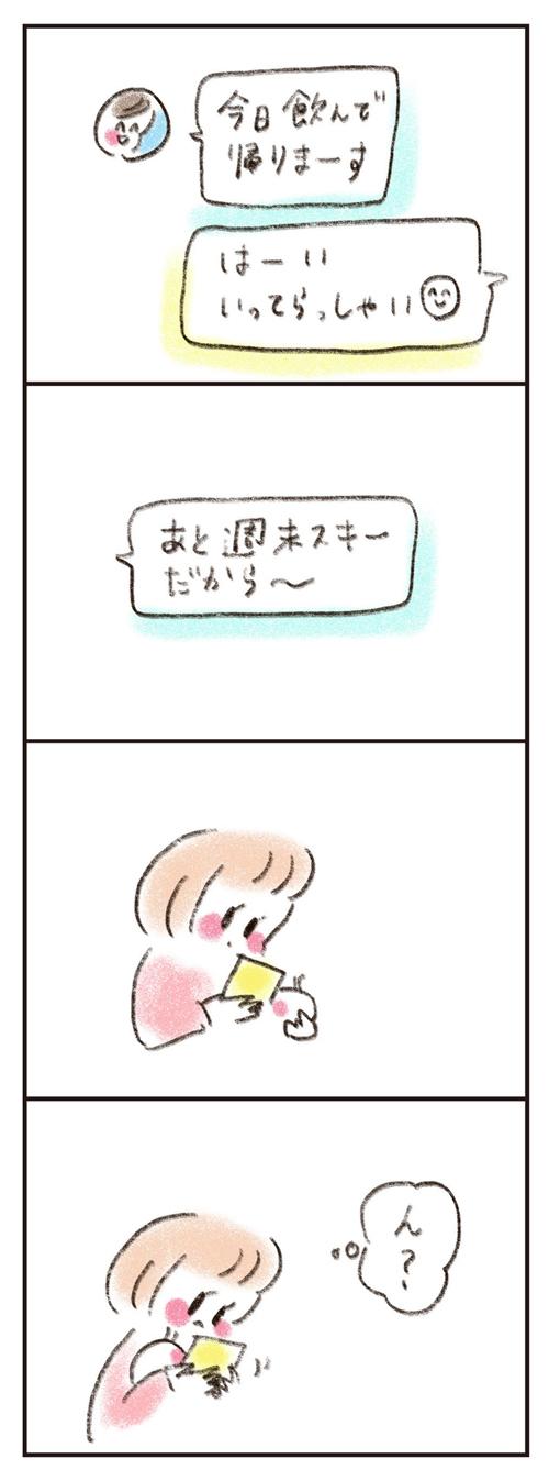 「子育ては甘くなかった」やまもとりえさんと大豆生田先生が振り返る『産後のリアル』の画像9