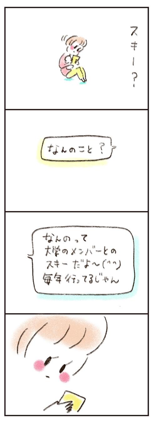 「子育ては甘くなかった」やまもとりえさんと大豆生田先生が振り返る『産後のリアル』の画像10