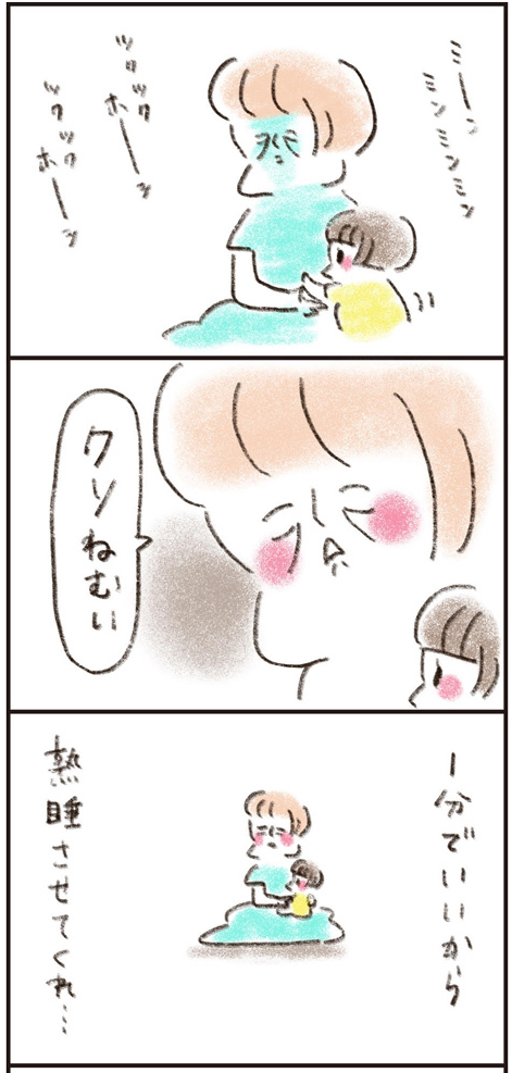 「子育ては甘くなかった」やまもとりえさんと大豆生田先生が振り返る『産後のリアル』の画像5