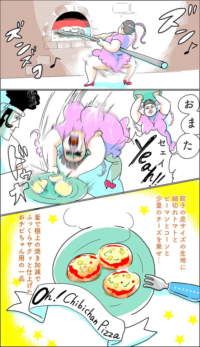 「どうしてじっとしてくれないの?バタバタ離乳食にもうヘトヘト…」〜食事中に動き回っちゃうワケ〜の画像8