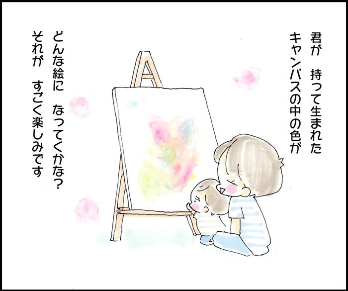 """生後1ヶ月で早期教育!?元教師じいじの暴走で、私が思う""""今やるべきこと""""の画像14"""