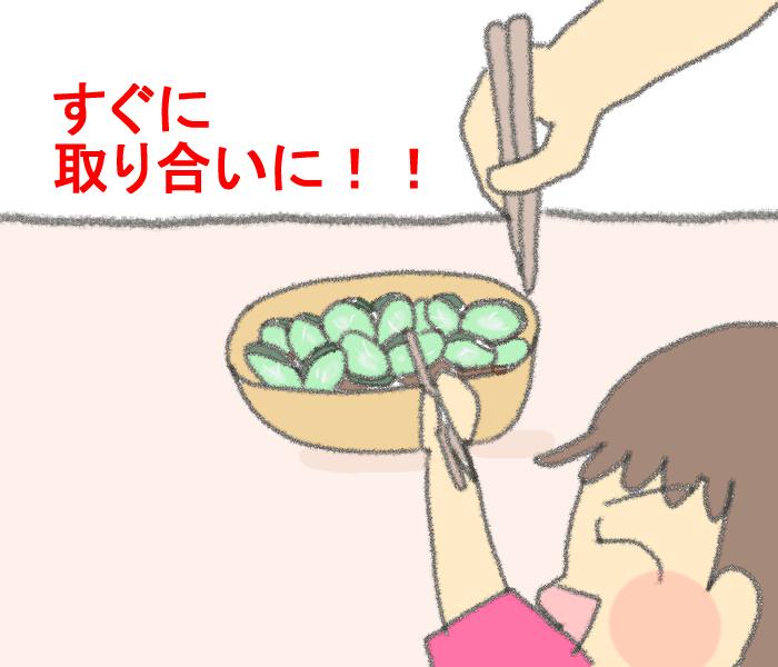 あと1品ほしい時に!わが家の子どもたちが取り合いする簡単野菜メニュー♪の画像8