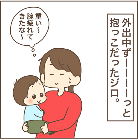 「ママかわいい?」って3歳の息子に聞いてみたら…まさかすぎる回答!!の画像8