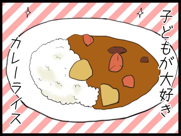 女の子にはやっぱりコレ♪苦手な野菜を楽しく食卓に取り入れるアイデアの画像1