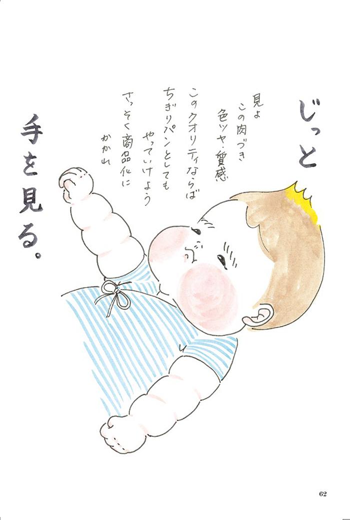 ダイナマイトボディがおやつに選んだモノは…ウソでしょ?(笑)の画像13