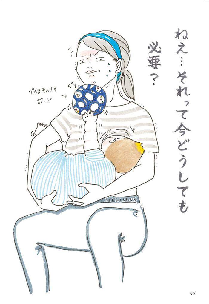 育児あるある詰め合わせ♡オムツ混入だけじゃない、お洗濯の失敗談!の画像5
