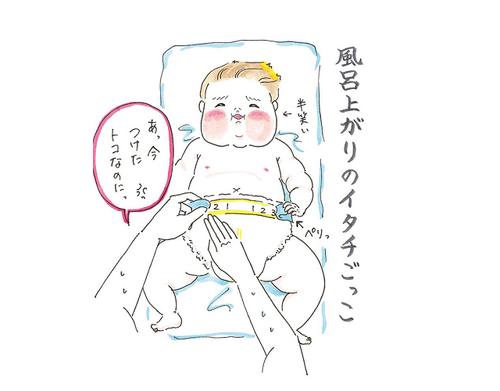 育児あるある詰め合わせ♡オムツ混入だけじゃない、お洗濯の失敗談!のタイトル画像