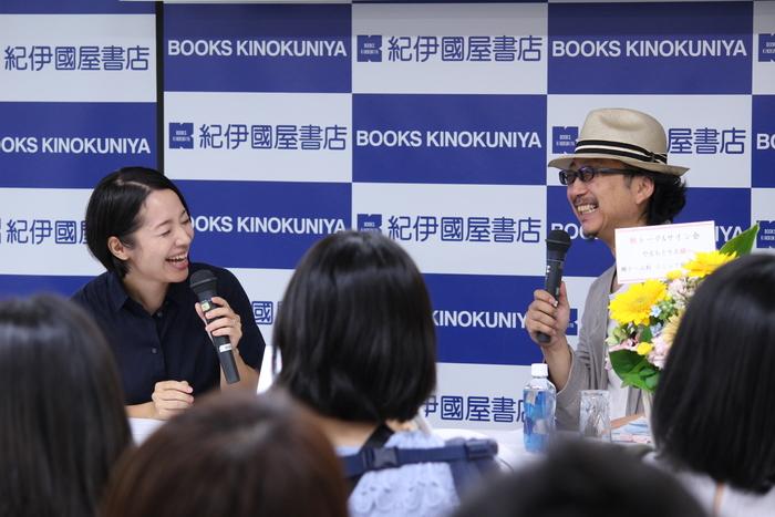 「イクメンの次はこれかも」大豆生田先生がやまもとりえさんと語る『夫婦のカタチ』の画像3