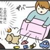 こんなに違うとは…!日本とアメリカ、赤ちゃんに対する清潔の考え方のタイトル画像