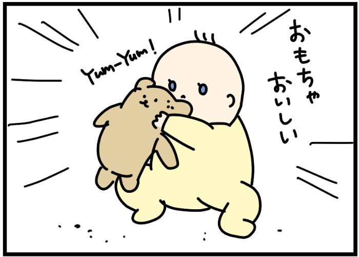 こんなに違うとは…!日本とアメリカ、赤ちゃんに対する清潔の考え方の画像6