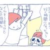 おでかけ前にバッタバタ!母が撃沈した、娘のド正論とは?(笑)のタイトル画像