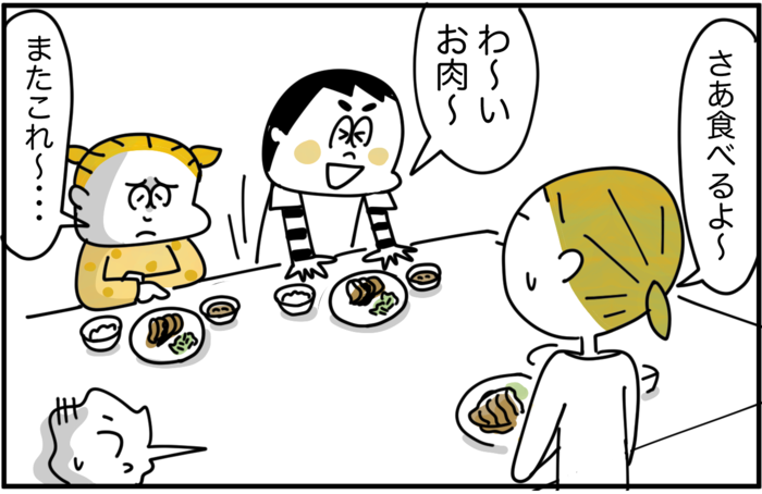 毎日の食卓に彩りを。マンネリ化に悩むママが「常備菜」セットを使ってみた!の画像4
