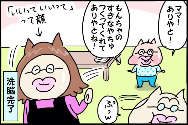 """3歳児の食べムラ対策。いろいろやったけど、この""""声かけ""""が一番!?の画像10"""