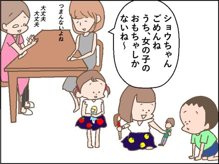 """母をほめる息子の""""本当の目的""""を知ったとき…ちょっ!待てぃ!!(笑)の画像21"""