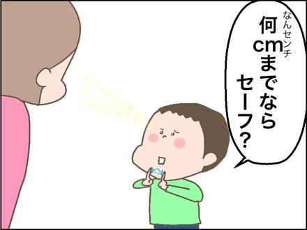 """母をほめる息子の""""本当の目的""""を知ったとき…ちょっ!待てぃ!!(笑)の画像9"""