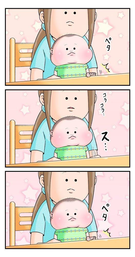 寝返りはできないけど段差はちょっと…(笑)ぷにぷに男子の生態集!!の画像13