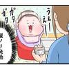 ぷにぷに界のニュースター爆誕!離乳食にテンションが振り切れた結果…?(笑)のタイトル画像